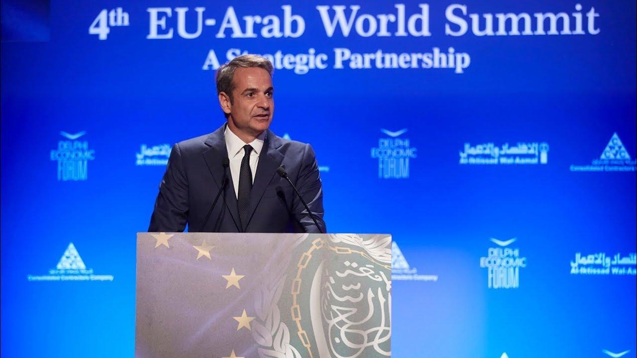 Ομιλία του Πρωθυπουργού Κυριάκου Μητσοτάκη  στο 4ο EU – Arab World Summit