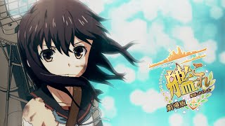 Nonton Kantai Collection  Kancolle  Movie Trailer  2 Film Subtitle Indonesia Streaming Movie Download