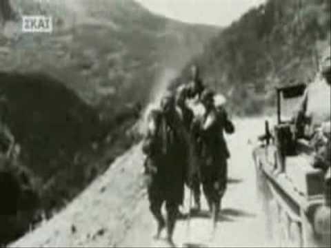Η Γερμανική εισβολή 1941 (Μέρος 2)