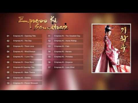 Empress Ki - Main Theme