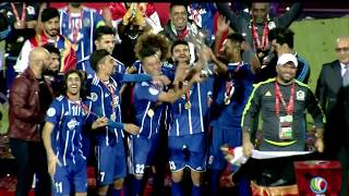 Video FC Istiklol VS Air Force Club (AFC Cup 2017 : Final) MP3, 3GP, MP4, WEBM, AVI, FLV November 2018
