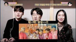 Video (Eng sub) BTS (방탄소년단) -작은 것들을 위한 시 (Boy With Luv) feat. Halsey M/V 리액션 (reaction)영상! MP3, 3GP, MP4, WEBM, AVI, FLV Juli 2019