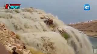 Video Lihatlah Gunung Uhud Mengeluarkan Air Terjun MP3, 3GP, MP4, WEBM, AVI, FLV Juli 2018