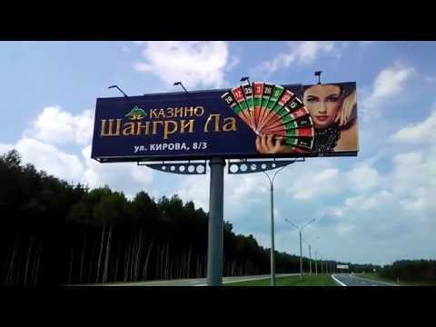 рекламные вывески краснодар, пайетки, SolaAir