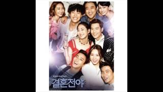 Nonton 2pm Taecyeon S            Movie  Marriage Blue                Ost  Audio  Film Subtitle Indonesia Streaming Movie Download