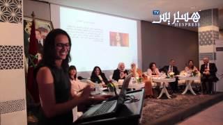 الحقاوي و جائزة التميز للمرأة المغربية