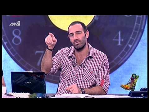 Ράδιο Αρβύλα - Τους Βαρουφούσκησε (2-3-2015)