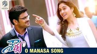O Manasa - Song Trailer - Shourya