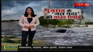 For all the latest News and Updates click here: https://www.youtube.com/user/News24pageSUBSCRIBE to News24: https://goo.gl/hclECfSubscribe to Network Channel:Aamne Saamne: https://goo.gl/LnMCB3Visit our Website:News24 English - http://www.news24online.comNews24 Hindi - http://hindi.news24online.comDownload the News24 App Now:Android Google Play : https://goo.gl/jYhjg8 Apple App Store : https://goo.gl/ivpd9DConnect with News24 on Social Media:Facebook: https://www.facebook.com/news24channelTwitter: https://twitter.com/news24tvchannelGoogle+:https://plus.google.com/+News24channel