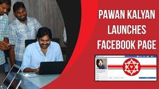JanaSena Chief Pawan Kalyan Launches His Official Facebook Page | Pawan Kalyan