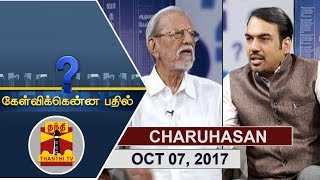 Video (07/10/2017) Kelvikkenna Bathil | Exclusive Interview with Actor Charuhasan | Thanthi TV MP3, 3GP, MP4, WEBM, AVI, FLV November 2017