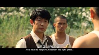 Nonton    Kano                         Film Subtitle Indonesia Streaming Movie Download