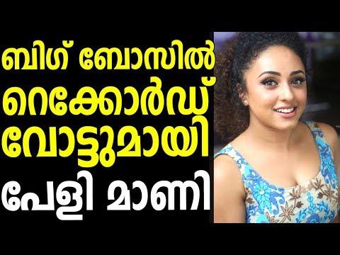 Pearle Maaney Creates New Record in Bigg Boss Malayalam