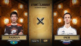 Naiman vs Iner, game 1