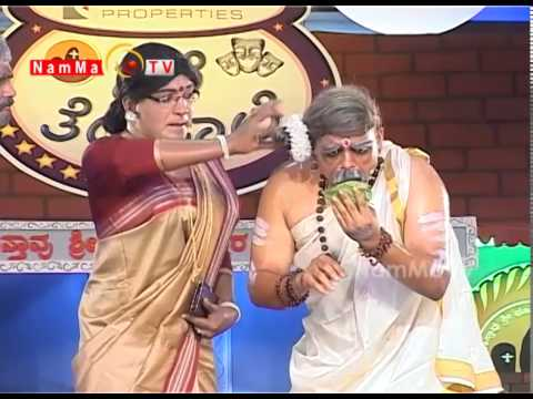 NAMMA TV - BALE TELIPAALE Season 2 - 75
