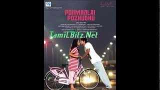 Iravugalil Full Song - Ponmaalai Pozhudhu - Aadhav Kannadhasan, Gayathri Shankar