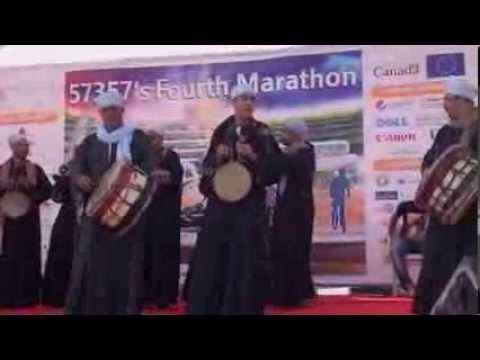 حفلة فرقة مزامير بإحتفالية مستشفى سرطان الأطفال57357 بالقرية لذكية