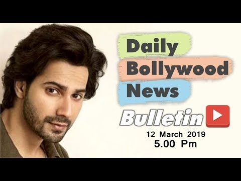 Latest Hindi Entertainment News From Bollywood | Varun Dhawan | 12 March 2019 | 05:00 PM