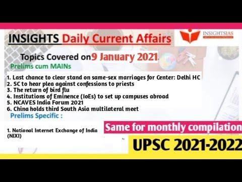 Insight IAS Daily Current Affair   9  January 2021   UPSC 2021-2022  #UPSCPrelims2021currentaffarirs