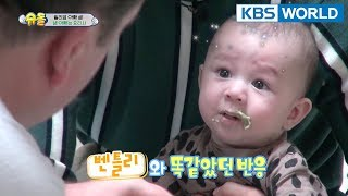 The Return of Superman | 슈퍼맨이 돌아왔다 - Ep.222 : The Whole World Is Your Flower [ENG/IND/2018.04.29]