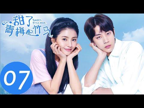 ENG SUB【甜了青梅配竹马 Sweet First Love】EP07   牧云念风开启校外同居生活(任世豪、许雅婷)