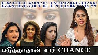 Video Sri Reddy : Nayanthara, Trisha, Samantha எல்லாரும் இப்படித்தான் !! Shocking Revelations | Exclusive MP3, 3GP, MP4, WEBM, AVI, FLV September 2018