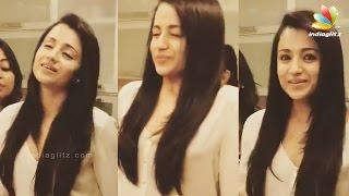 Trisha singing in birthday celebration Kollywood News 04/05/2016 Tamil Cinema Online