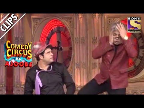 Baby Krushna Slaps Stepfather Sudesh   Comedy Circus Ke Ajoobe