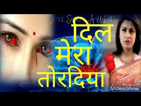 Video Dil Mera Tod Diya O Harjai Meri Bewafai download in MP3, 3GP, MP4, WEBM, AVI, FLV January 2017