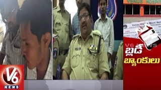 Adulterated Blood Mafia | SOT Police Raids On Venus Hospital | Hyderabad