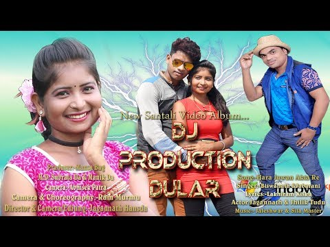 new santali video dj