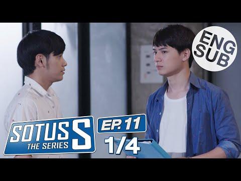 [Eng Sub] Sotus S The Series   EP.11 [1/4]
