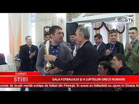 Gala fotbalului și a luptelor greco-romane