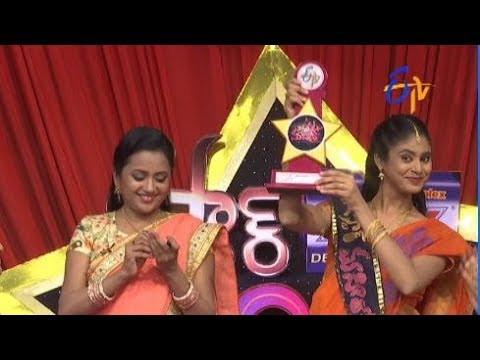Star Mahila | 7th November 2017 | Full Episode