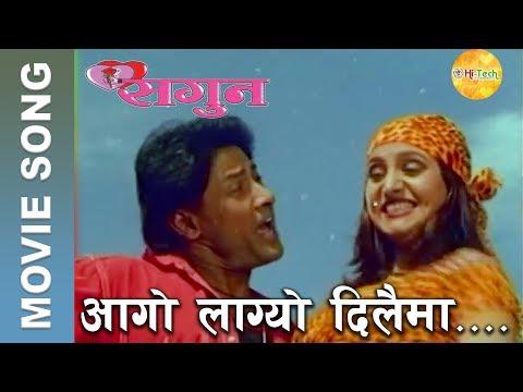 (Aago Lagyo Dilaima | Nepali Movie Song | Sagun | Shiva Shrestha | Bipana Thapa - Duration: 5 minutes, 13 seconds.)