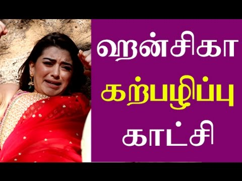 Actress Hansika's Rape Scene Video | Mother Upset