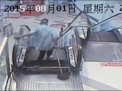 Cleaner's Foot Amputated after Mall Escalator Accident