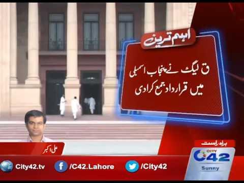 مسلم لیگ ق نے لاہوریوں کومعیاری دودھ کی فراہمی کیلئے نیافارمولہ دیدیا