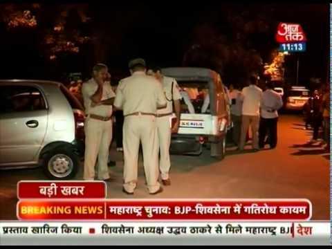 Delhi nurse found murdered in bath tub 21 September 2014 12 PM