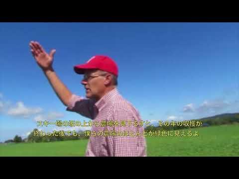 種子を巡る冒険④北海道長沼町のレイモンドさんの農場と札幌国際芸術祭