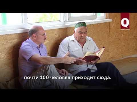 Мечта с видом на Чёрное море: мусульмане Алупки нуждаются в мечети