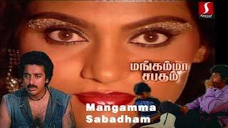 Mangamma Sabadham