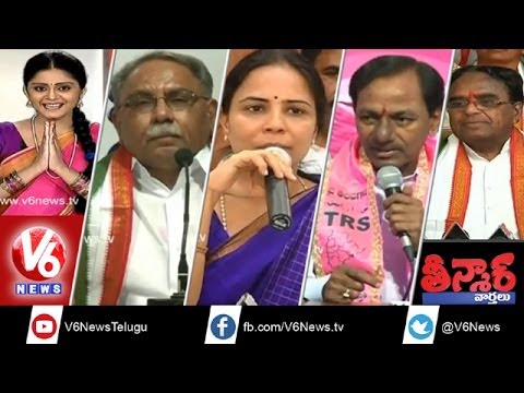 Shobha Nagi Reddy Demises  Arrest Warrant For KVP  Teenmaar News 24th April 2014