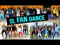 Sinhala FAN Song DaNcE || RaMoD with COOL STEPS || Lokuma Fan - Infaas || #FanAnthem
