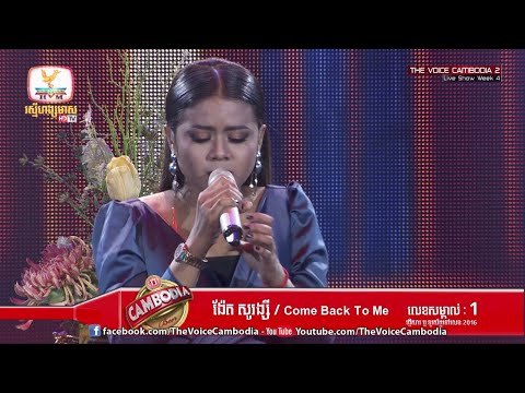 Nget Soraingsey, Come Back To Me, The Voice Cambodia 2016