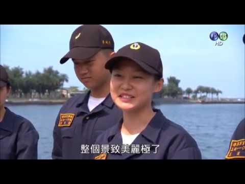 軍事校院巡禮系列─海軍官校