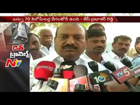 JC Diwakar Reddy Reaction on Travel Bus Accident
