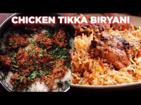 Perfect Chicken Tikka Biryani