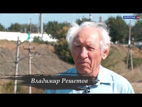 Владимир Решетов. Выпуск от 25.09.2019