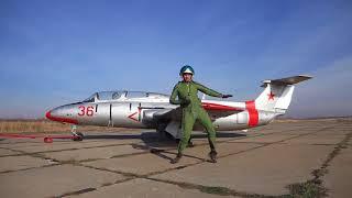 Танцующий летчик | Dancing pilot
